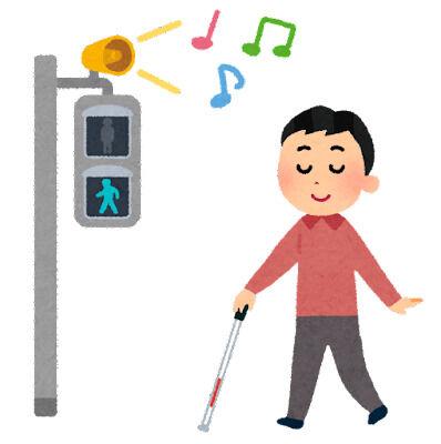 三大田舎にあるもの「ピヨピヨ鳴く歩行者信号機」「デイリーヤマザキ」