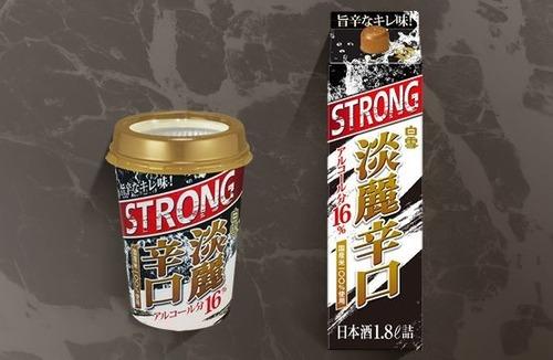 ついに日本酒にも「ストロングブーム」が アルコール度数をプラス2度のやや辛口「白雪」が発売