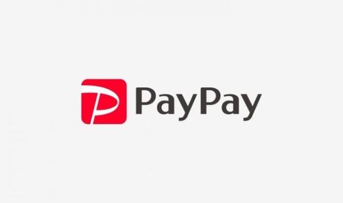 【PayPayからのお知らせ】見に覚えのない請求が来たら、ご家族様や知人の方の利用の可能性についてご確認下さい