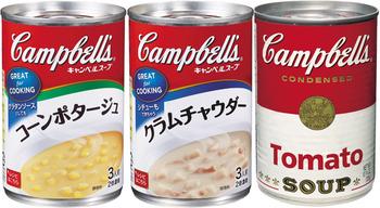 キャンベルの缶スープで作る美味しい料理