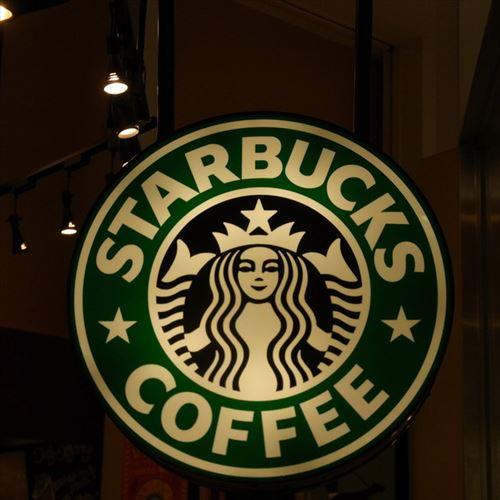 スターバックスことスタバのアイスコーヒーの氷がコーヒーに対して多いので訴えます