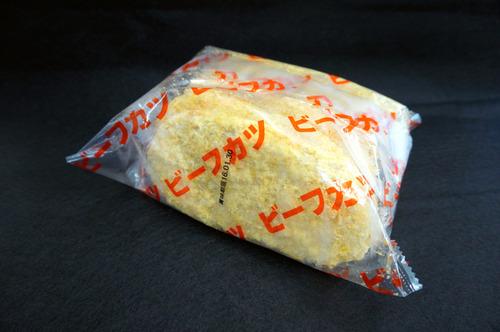 ココイチの廃棄カツ問題、転売先は「みのりフーズ、販売したスーパーは「Aマートアブヤス」と判明