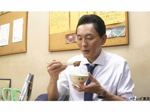 「孤独のグルメ Season5」スタート 第1話は「川崎市の焼き肉」