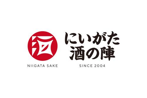 【悲報】新潟の酒イベント「にいがた酒の陣」、飲み放題廃止へ 飲み過ぎる人続出で