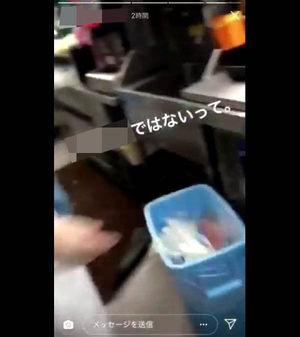 くら寿司動画アップ少年「店に迷惑をかければ不仲のバイトのクビが飛ぶと思ったので動画を公開した」