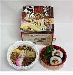 JR四国の子会社、高松駅弁が肉うどんの駅弁「がいな」を発売 ひもを引っ張ると温かくなる
