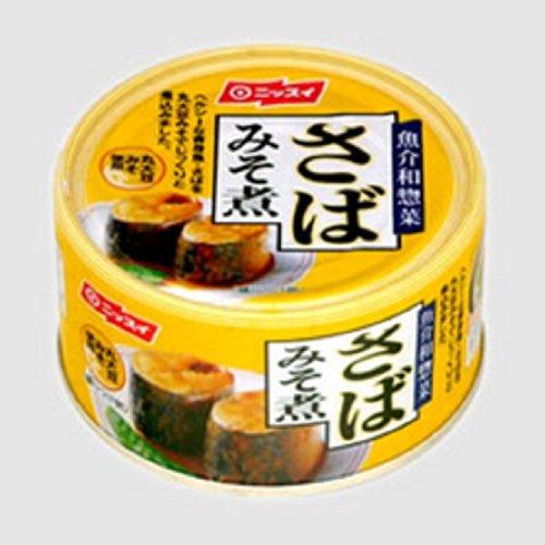 さば味噌の缶詰ひとつで400kcalもあって草