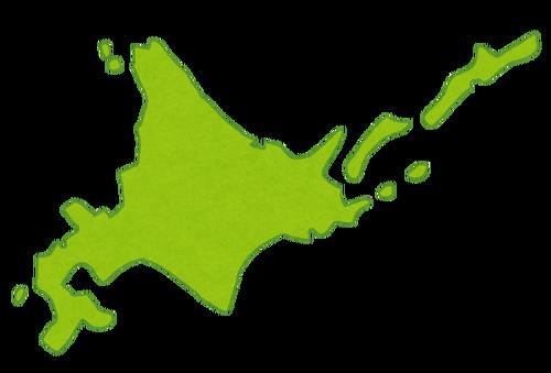 【朗報】北海道さん、ゴキブリ・スギ花粉・梅雨・猛暑・台風がない