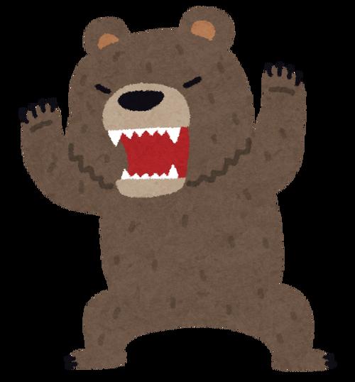 ナシ畑で爺(83)がクマに襲われ…鉄パイプで応戦 引き分けに持ち込む