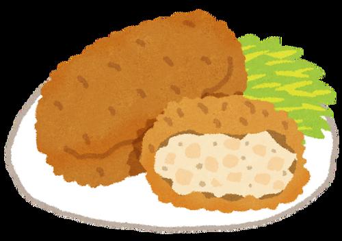 food_croquette