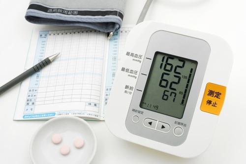 45歳だがさっき血圧測ったら190あったんだが
