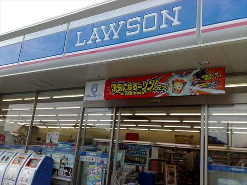 【悲報】ローソンのいいところが何一つないことが判明wwwww