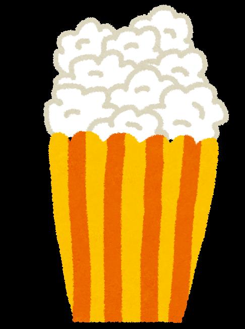 【朗報】映画館のポップコーン、すごく美味しい