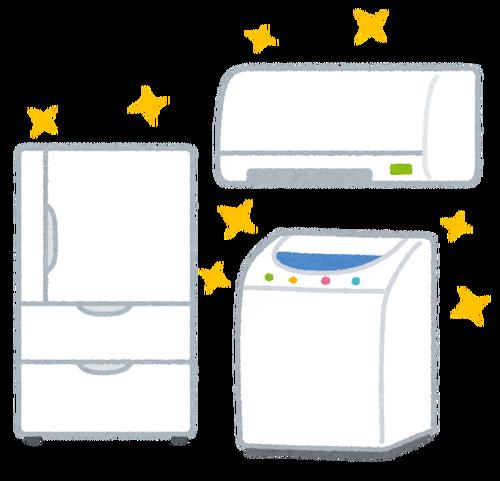 冷蔵庫30万…洗濯機25万…テレビ30万…掃除機10万…扇風機5万…