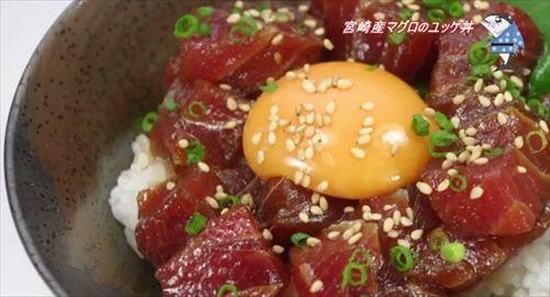 ピリ辛の漬けダレと卵黄をマグロにからめた「マグロのユッケ丼」ご飯が進む味です