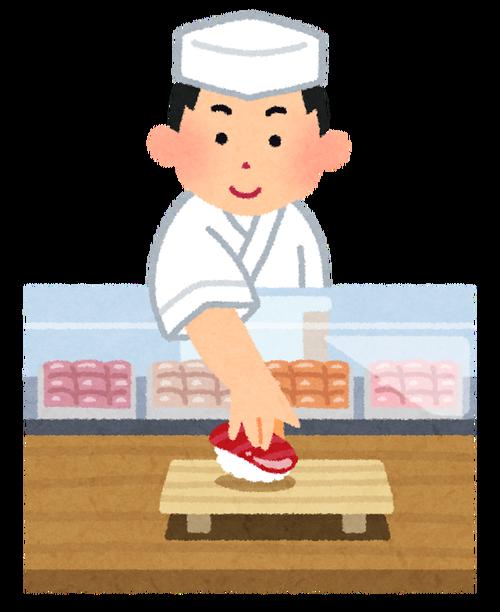 【悲報】一流寿司職人は3ヶ月 一流パン職人は5日でなれると判明