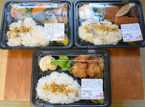 岡山県を中心に展開するスーパー「ラ・ムー」 唐揚げ弁当、ハンバーグ弁当、中華弁当、焼きサバ弁当など種類豊富で1個198円