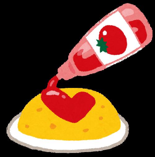 omuraisu_heart