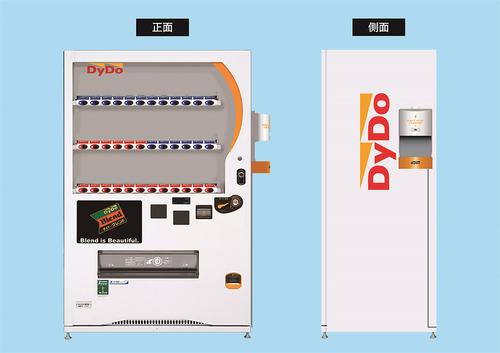 【朗報】ダイドードリンコ、自動販売機にスマホの充電機能を搭載してしまう