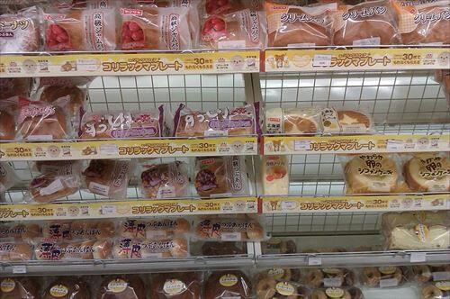 800px-日本のパン_(5563255200)_R