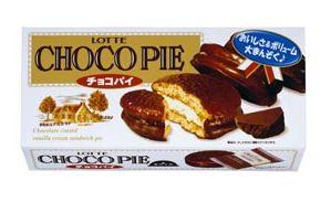 チョコパイの美味さは異常 日本代表レベル