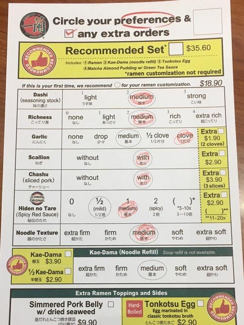 【悲報】一蘭さん、NYでラーメンを4000円で売ってしまう