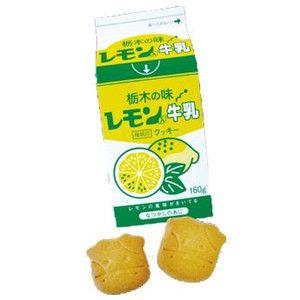 shimotsukeya_4984152109209