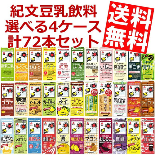 at-cvs_kibun200-4set