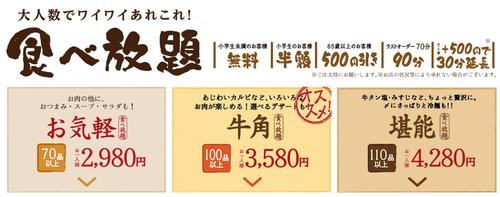 2015-09-23_20h19_14
