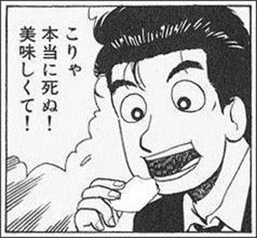 9e542384-6f37-47ab-839c-d37fac13b9ed_R