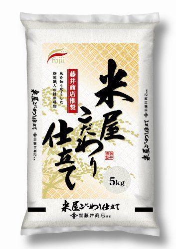 なぜ日本の主食は米になってしまったのか?ジャガイモとか芋類でも良かったんじゃないか?