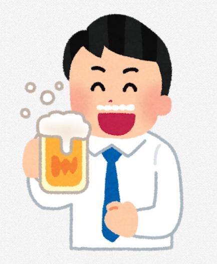 ワイ昔「ビールまっず、歳取ったら美味しく感じるのかなぁ」 今ワイ「ビールまっず!」