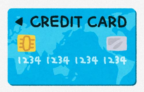 楽天カード「VISA 、MasterCard、JCBからお選び下さい」←JCB選ぶ奴wwwwwwwwww