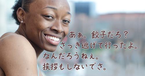 【画像】日本餃子協会って闇を抱えてるよね