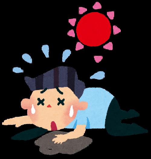 今日の気温ランキング 1 位  多治見 岐阜県  40.5 ℃  2 位  青梅 東京都  40.3 ℃  3 位  熊谷 埼玉県  40.0 ℃