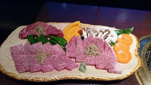 俺米沢牛食べます