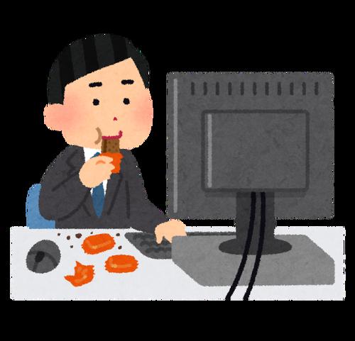 ジャンクフードや菓子などに課す「肥満税」が世界で活発に。日本でも導入?