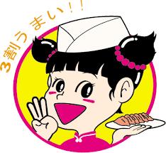 埼玉県を中心に81店舗を展開する中華料理店チェーン「ぎょうざの満洲」