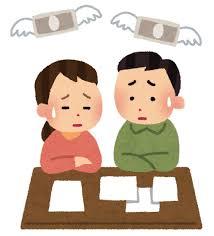 年収1000万円世帯、一番損するゾーンだと不満 「貧乏ではないが裕福でない」「子沢山イェーイみたいな世帯にモヤッとする」