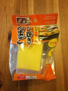 ダイソーのレンジで作れるだし巻き卵器買ってみた結果wwwwwwwwwwww