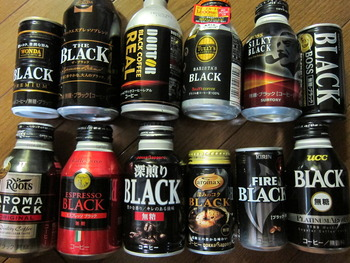 コーヒー好きな俺がブラック缶コーヒーを評価していくわ