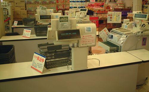 Cash_register_Japan2007_R