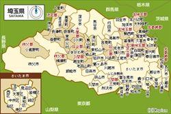 saitama-map-1_R