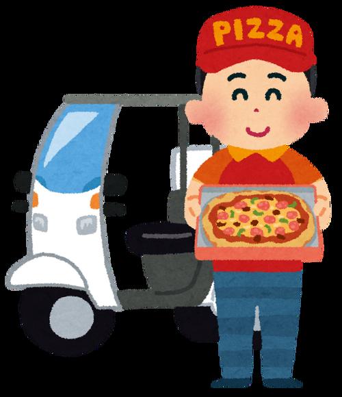ワイピザ配達員、長雨に震え続ける