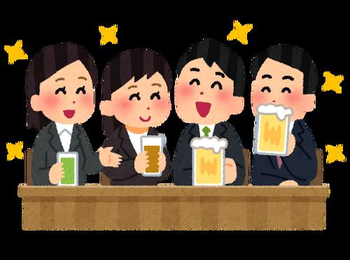 会社の飲み会が無くなって悲しいんだが、、、