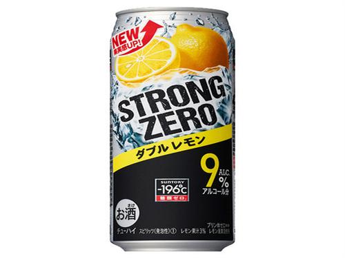 アルコール度数9%のロング缶チューハイ2本飲んだらベロベロなんだが