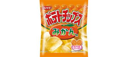 コイケヤ「ポテトチップス みかん味」を発表(60グラムで税込140円)
