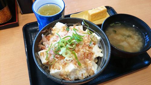 吉野家の豆腐ぶっかけ飯(290円)wwwwwwwwwwwwwwww