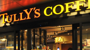タリーズが800円コーヒー 高品質でコンビニに対抗 誰が買うのか
