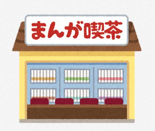 SnapCrab_NoName_2021-6-15_18-6-58_No-00